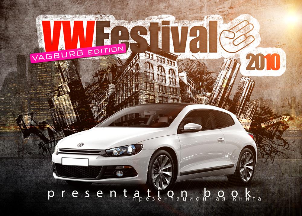 Четвертый ежегодный фестиваль немецких автомобилей VWFestival 2010