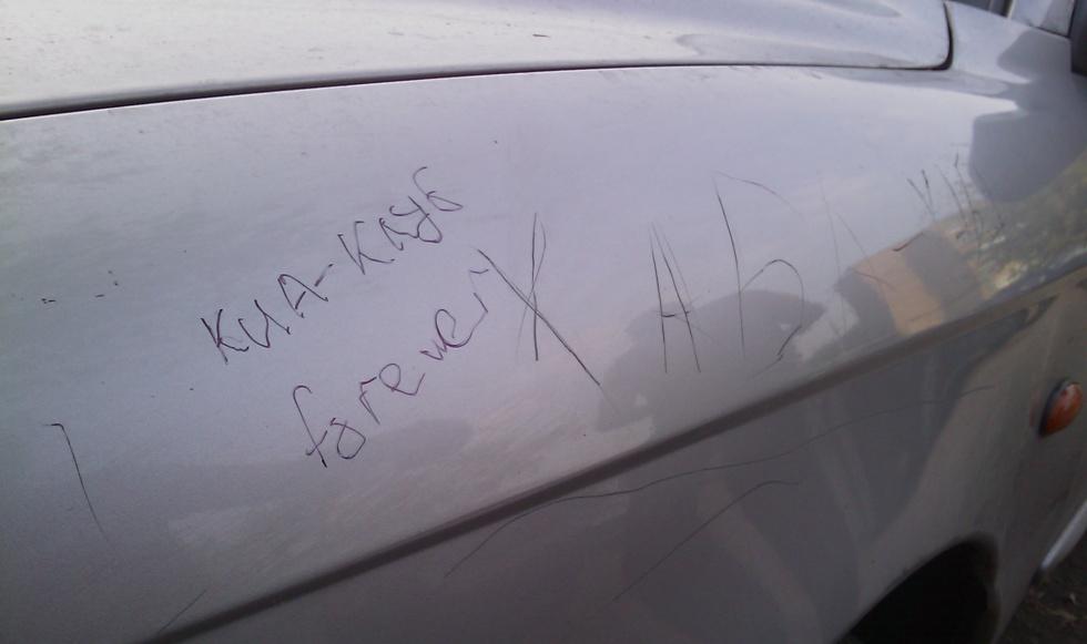 Закрашивание сколов на авто