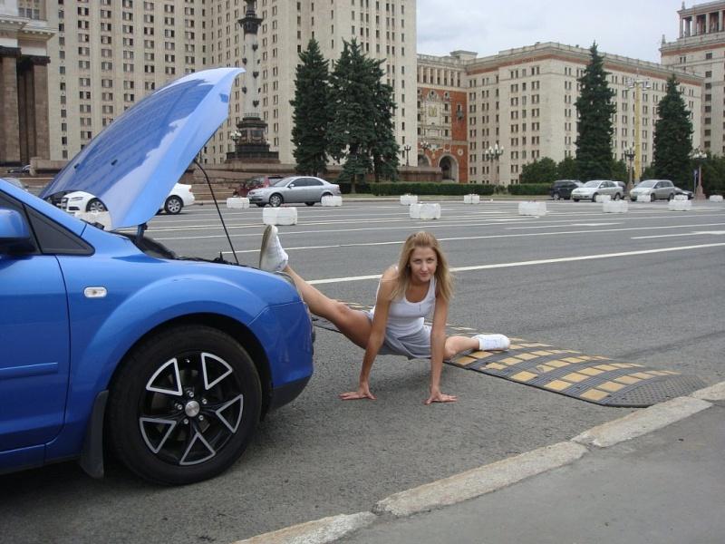 Форд фокус прикольные картинки, любимому