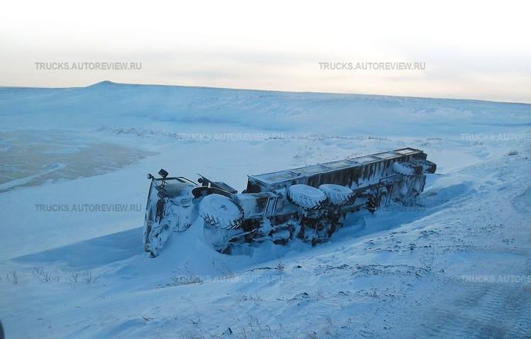 Полуостров погибших грузовиков.