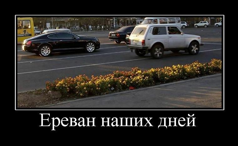 imgplusdb.com / армянские приоры