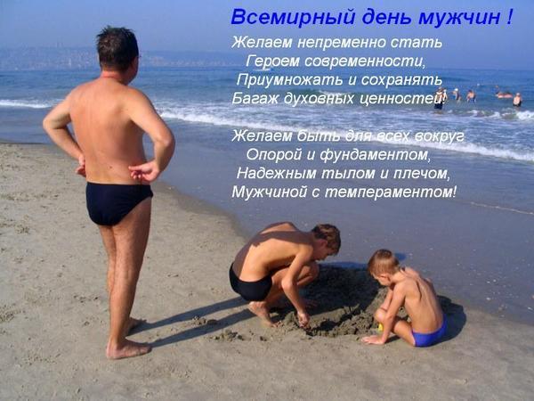 картинки с днём мужчин: