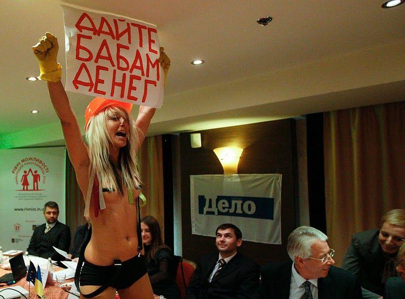 Русская девочка дает за деньги фото 417-613