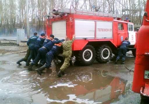 Буквы для, прикол картинки о пожарных