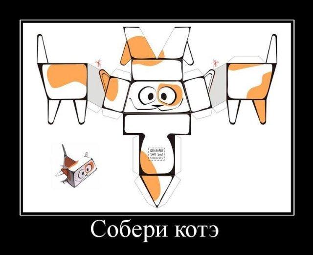 Как сделать из рисунок по русски