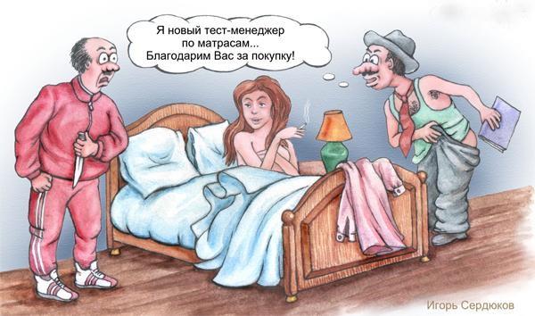 rizhaya-ukrainka