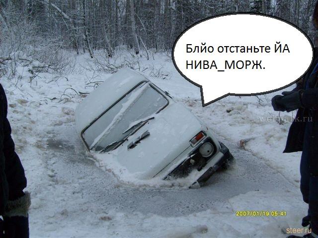 Трактор Мтз с отвалом в городе Боровичах. Цена 200 рублей