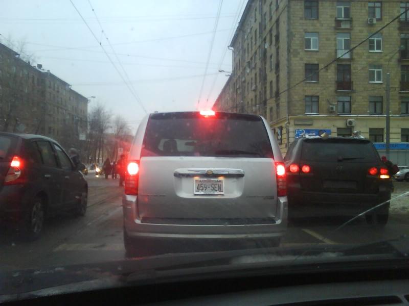 Ответы Mail Ru: Если авто на транзитах, это означает