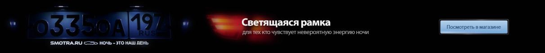 «Харлей И Братья Дэвидсон Фильм Смотреть Все Серии» / 2012